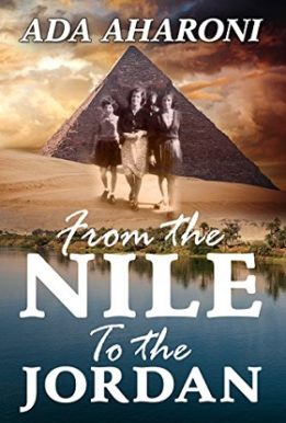 From the nile to the jorden- Ada Aharoni