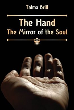The Hand- The mirror to the soul- Talma brill