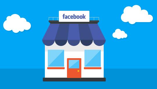 עמוד עיסקי בפייסבוק יכול לקדם ספר באמזון