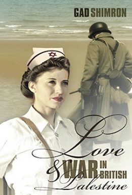 Love and War In British Palestine