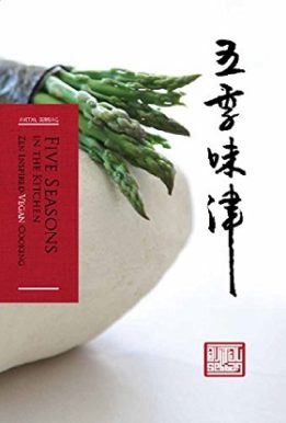 Five Seasons in The Kitchen Avital sabag