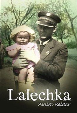 Lalechka- Amira keidar