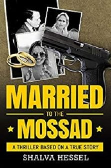 Married to the Mossad - Shalva Hessel