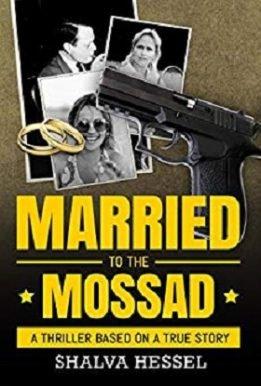 Married to the Mossad - Shalva Hessel