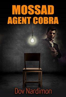 Mossad Agent Cobra Dov nardimon