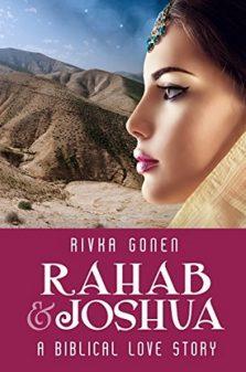 Rahab and Joshua - Rivka Gonen