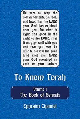 to know torah