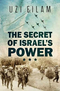 THE SECRET OF ISRAELS POWER