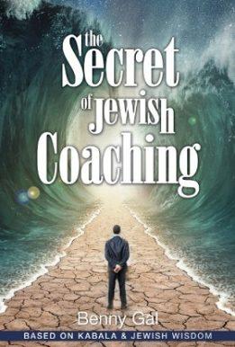 THE SECRET OF JEWISH COACHING