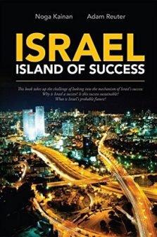 ISRAEL ISLAND OF SUCCESS