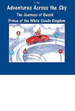 The Journeys of Bussik ,Prince of the White Clouds