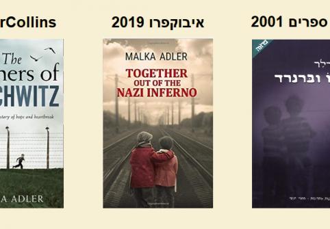 Malka Adler book