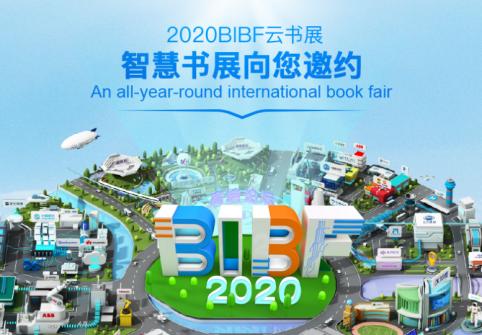 BIBF 2020