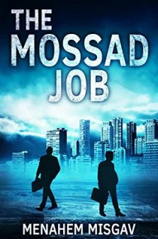 The Mossad Job