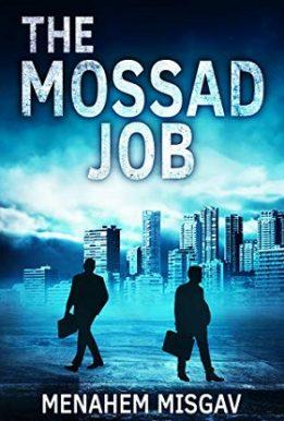 The Mossad Job