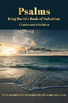 Psalms: King David's Book of Salvation