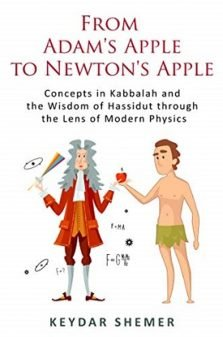 From Adam's Apple to Newton's Apple